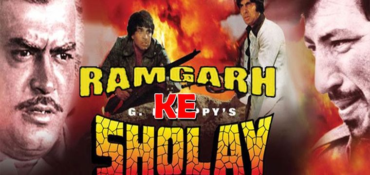 Without Subtitles: The Sholay Test
