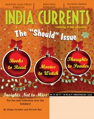 December 2016 Edition
