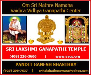 Sri Lakshmi Ganapathi Temple September 2019 Events
