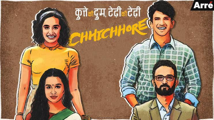 An IIT Survivor Reviews Chhichhore