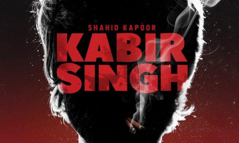 Kabir Singh too Misogynistic? Instead, Watch…