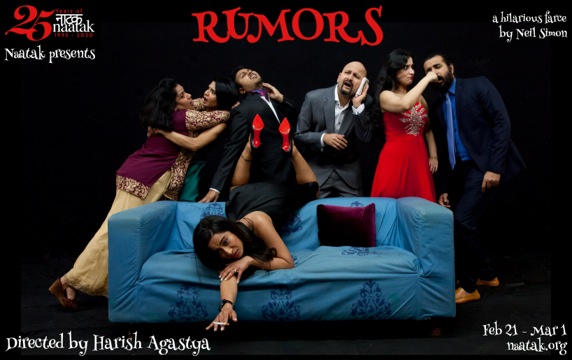 Rumor has it, Rumors is a Must See!