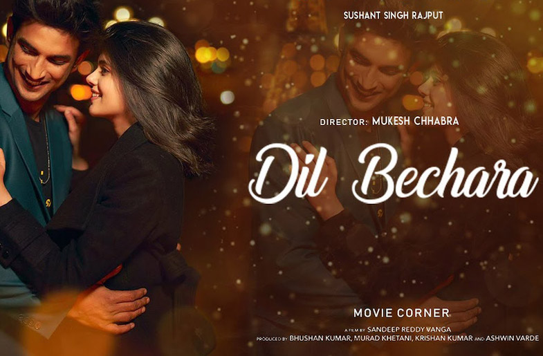 Dil Bechara: From Reel to Real