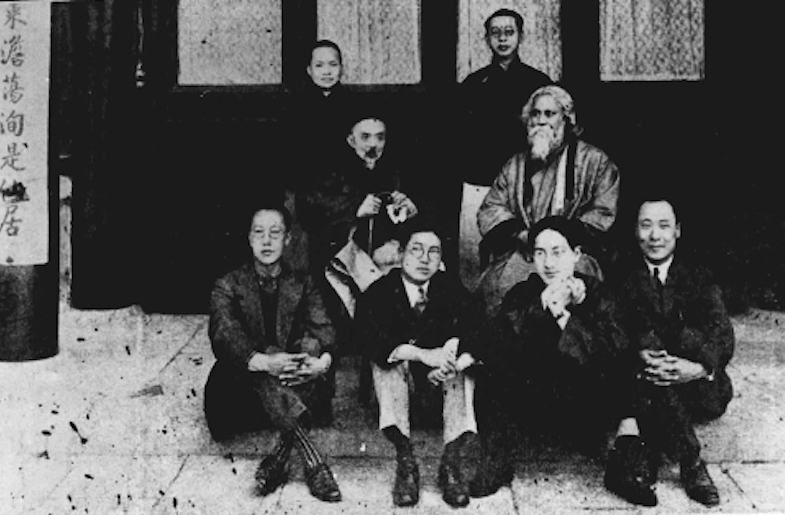 In Solidarity Against AAPI Hate: Bay Area Poets Look Back at Tagore and Xu Zimo