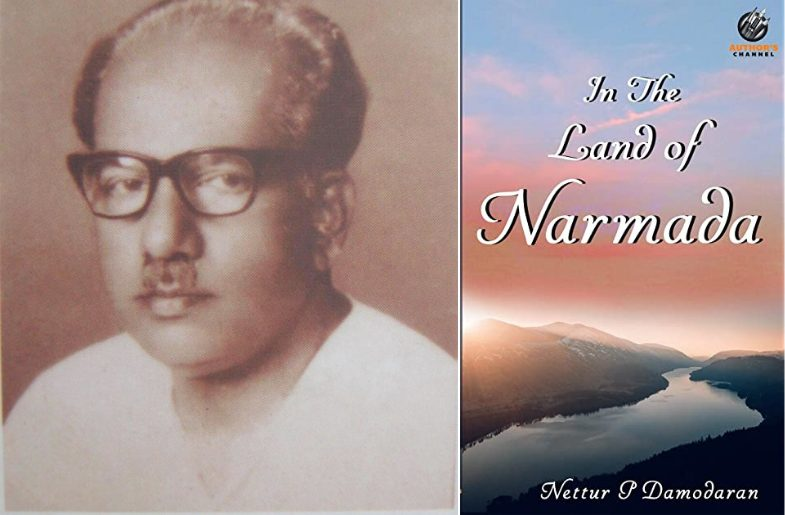 In the Land of Narmada: Visions From 50 Years Ago