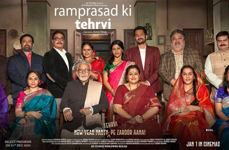 Ramprasad Ki Tehrvi Film Poster