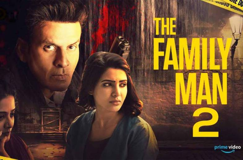 Family Man 2 Poster