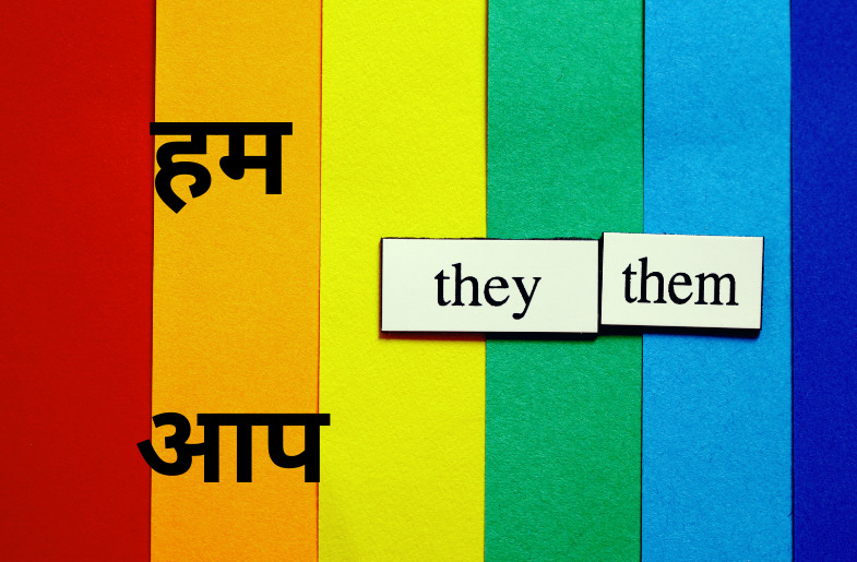 Them-They: What Do South Asians Know About Inclusive Gender Pronouns?